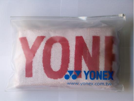 Khăn cầu lông Yonex đỏ