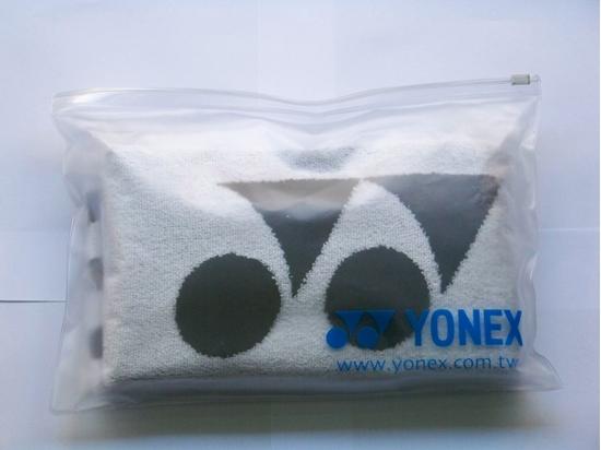 Khăn cầu lông Yonex đen