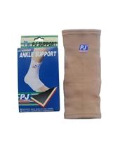 Băng gót chân PJ 604