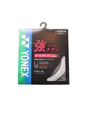 Dây cước căng vợt Yonex BG 65 TITANIUM - JP
