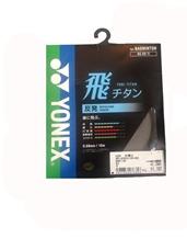 Dây cước căng vợt Yonex BG 68 Titanium JP