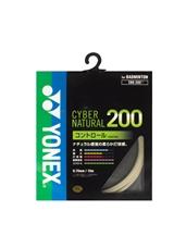 Dây cước căng vợt Yonex BG Cyber Natural 200 JP