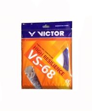 Dây Cước Căng Vợt Victor VS 68