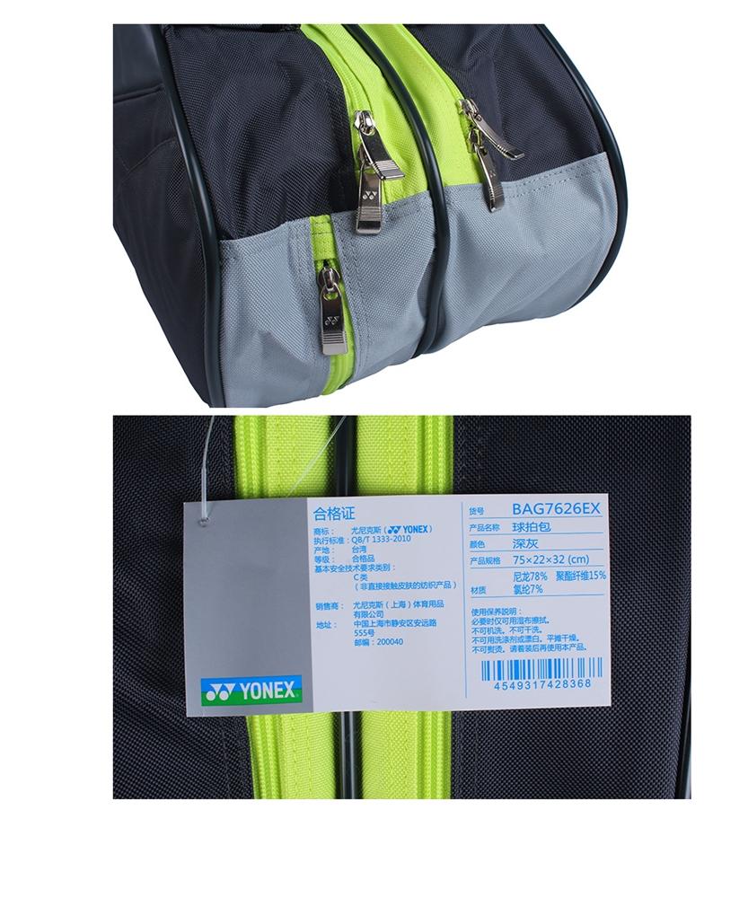Túi vợt cầu lông Yonex BAG7626EX XÁM