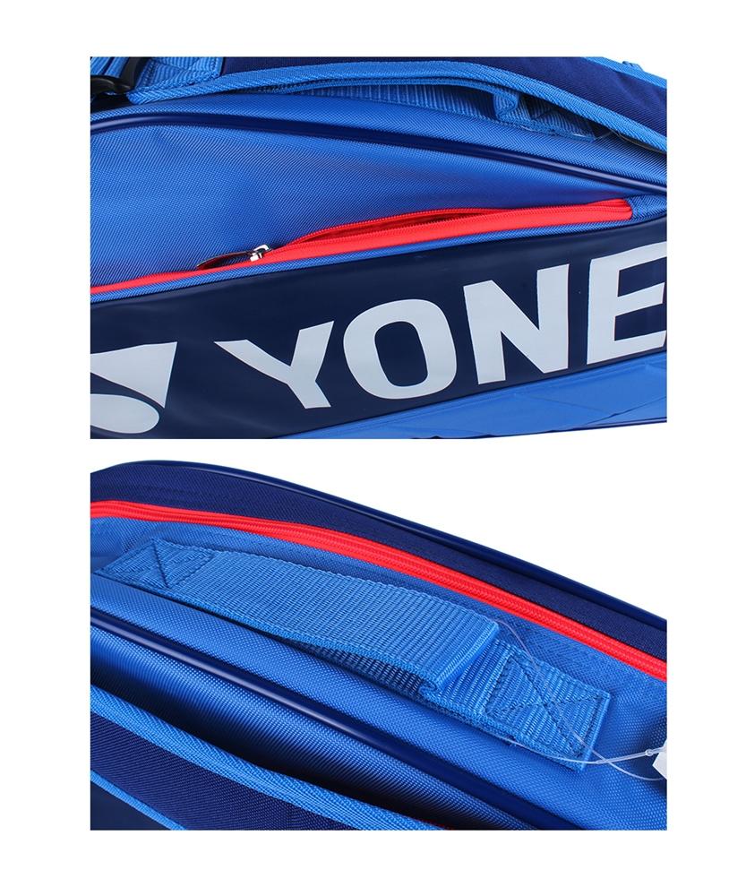Túi vợt cầu lông Yonex BAG7626EX XANH DƯƠNG