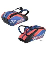 Túi vợt cầu lông Yonex BAG12WLCEX