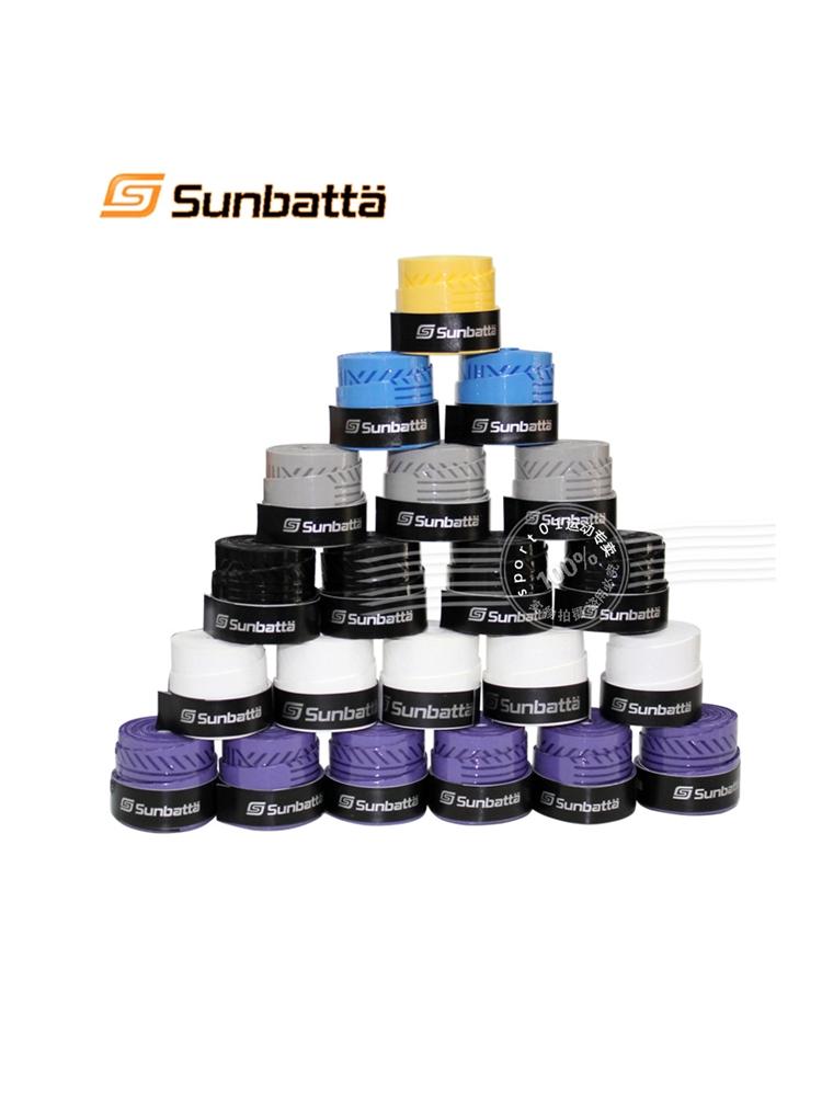 Quấn cán Sunbatta SU 1309  (60 in 1)