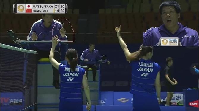"""Giải cầu lông Thai Hot China Open 2016: """"Để lại nhiều tai tiếng"""""""