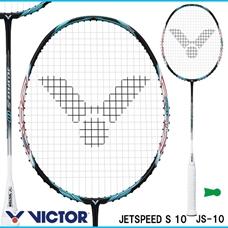 Hình ảnh củaVợt Cầu lông Victor JETSPEED S 010