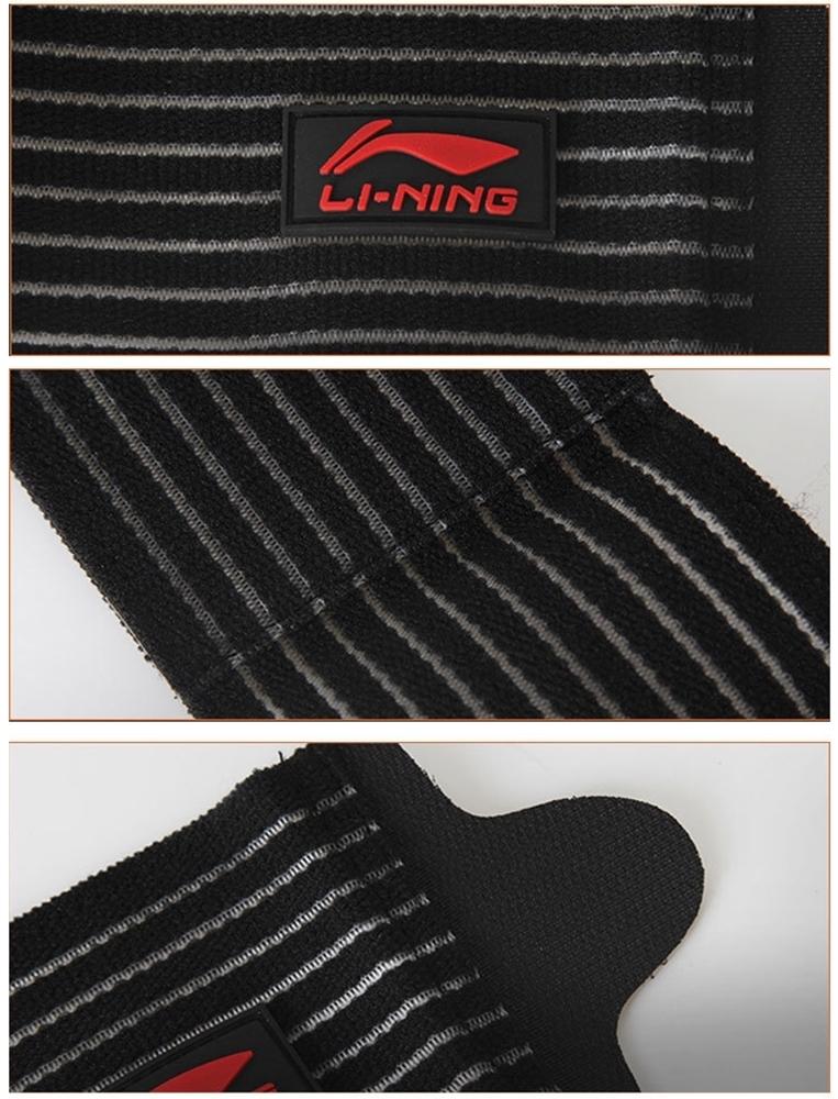 Băng cổ tay Lining AQAH 162-1