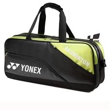 Túi cầu lông Yonex Bag1607WLT - Đen xanh chuối