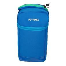 Túi đựng giày Yonex SRASB02PS - Xanh