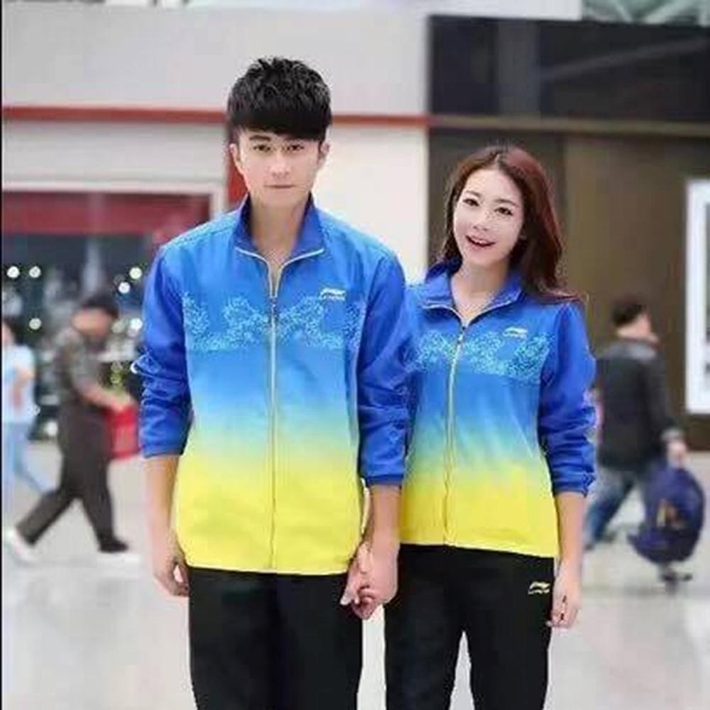 Áo khoác cầu lông lining 5041 - Vàng xanh