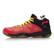Giày cầu lông Lining AYAM011-1V - Đỏ đen