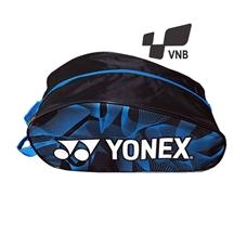 Túi đựng giày Yonex LDSB07L- S - Xanh đen