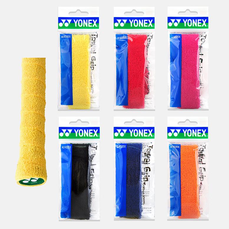 Quấn cán Yonex AC 402 EX (vải)