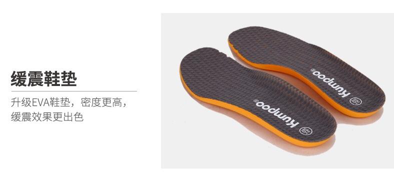ESS Eva - Giày cầu lông Kumpoo KH-D83 trắng chính hãng