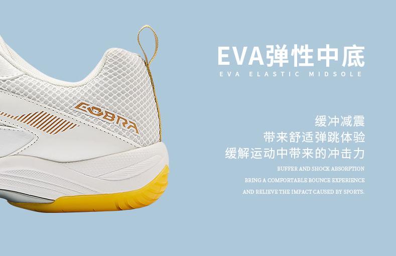 EVA Elastic Midsole - Giày cầu lông Kawasaki 086 Trắng