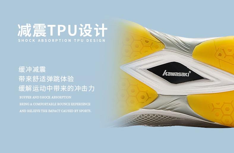 Shock Absorption TPU Design - Giày cầu lông Kawasaki 086 Trắng