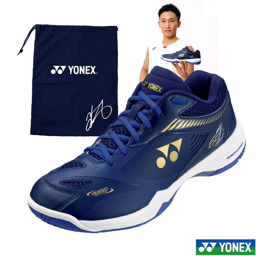 Giày cầu lông Yonex SHB 65Z2 Sapphire Navy (Momota) New 2020 (Mã JP)