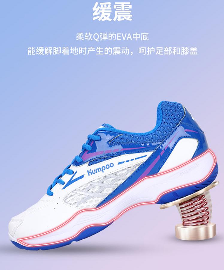 Đệm đàn hồi EVA - Giày cầu lông Kumpoo KH-E13 xanh chính hãng