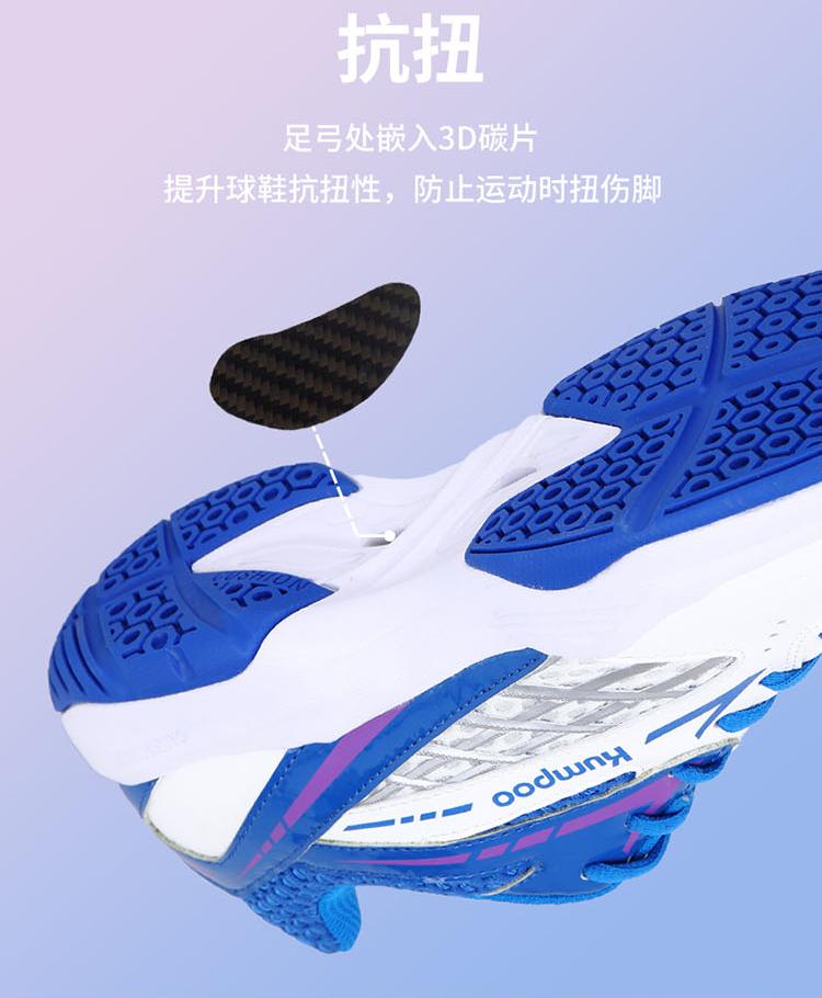 3D Graphite - Giày cầu lông Kumpoo KH-E13 xanh chính hãng