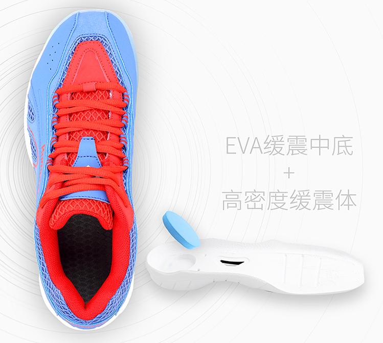 Đệm đàn hôi EVA - Giày cầu lông Kumpoo KH-E25 xanh chính hãng