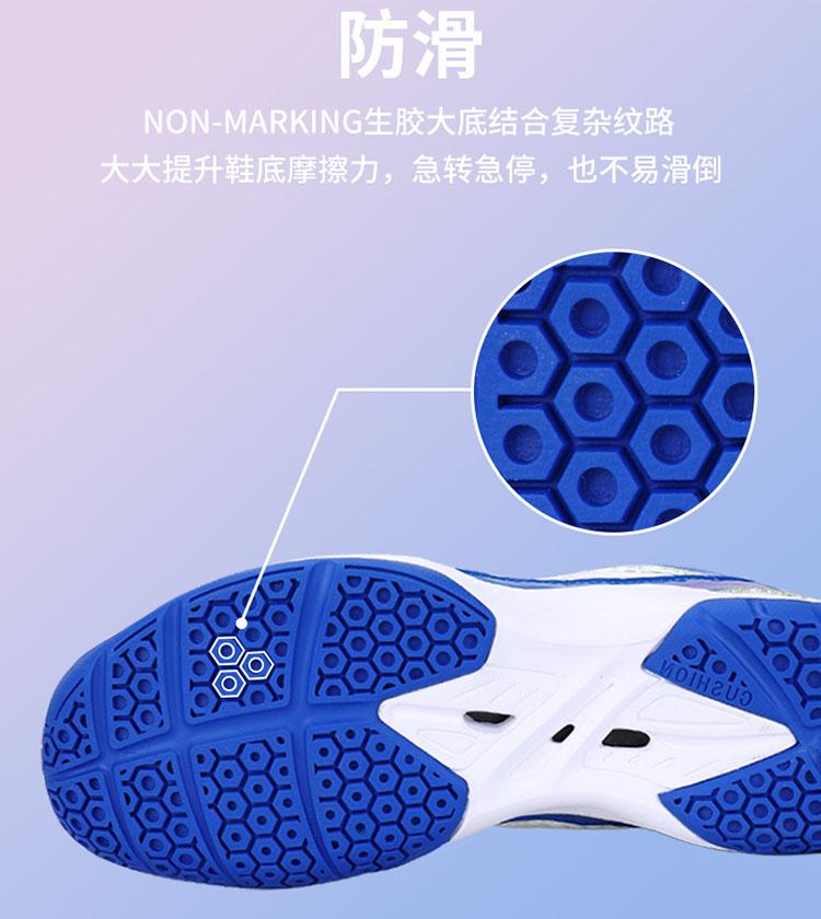 Non-Marking - Giày cầu lông Kumpoo KH-E13 xanh chính hãng
