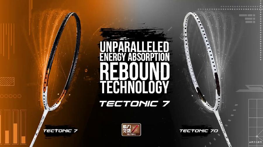 Tectonic Technology Platform